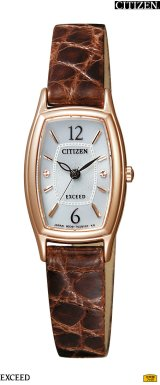 CITIZEN[シチズン]EXCEED[エクシード] EX2002-03A InRed(インレッド)2011年12月号 掲載モデル] 正規品