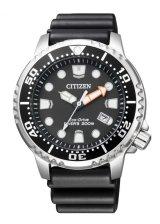 CITIZEN[シチズン]PROMASTER[プロマスター] BN0156-05E エコ・ドライブ(電波受信機能なし) ダイバー 200m 正規品