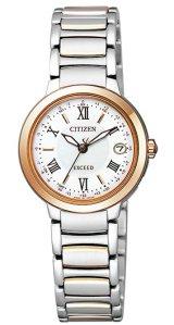 CITIZEN[シチズン]EXCEED[エクシード] ES9324-51W エコ・ドライブ電波時計(ワールドタイム機能) 正規品