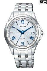 CITIZEN[シチズン]  EXCEED[エクシード] CB1080-52B エコ・ドライブ電波時計(ワールドタイム機能) 正規品