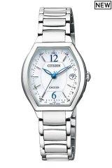 CITIZEN[シチズン]  EXCEED[エクシード] ES9340-55W エコ・ドライブ電波時計(ワールドタイム機能) 正規品