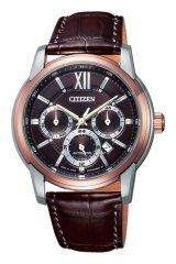 CITIZEN[シチズン] CITIZEN コレクション[シチズンコレクション]  NB2004-18W メカニカル 正規品