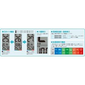 画像3: SEIKO[セイコー] セイコークロック SQ431B 電波置掛兼用時計 正規品