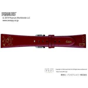 画像1: PEANUTS『ピーナッツ』 牛革  PCA002EL 14mm 正規品 「腕時計交換ベルト」