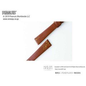 画像2: PEANUTS『ピーナッツ』 牛革  PCA002CI 12mm 正規品 「腕時計交換ベルト」