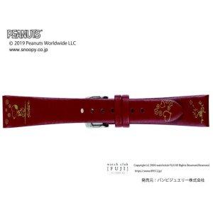 画像1: PEANUTS『ピーナッツ』 牛革  PCA001EJ 13mm 正規品 「腕時計交換ベルト」
