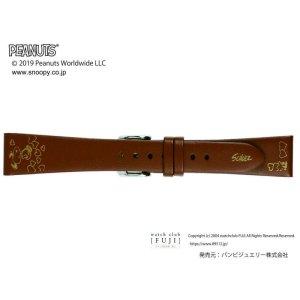 画像1: PEANUTS『ピーナッツ』 牛革  PCA002CI 12mm 正規品 「腕時計交換ベルト」