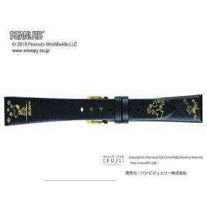 画像1: PEANUTS『ピーナッツ』 牛革  PCA001AL 14mm 正規品 「腕時計交換ベルト」