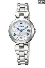 CITIZEN[シチズン]  EXCEED[エクシード] ES9420-58A   エコ・ドライブ電波時計(ワールドタイム機能) 正規品