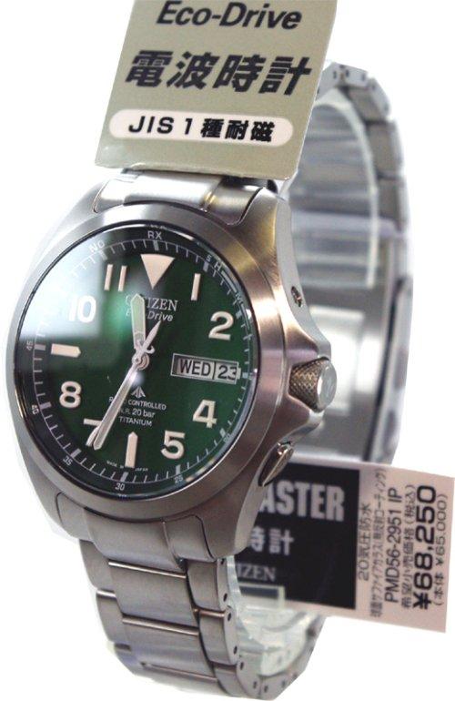 他の写真1: CITIZEN[シチズン]PROMASTER[プロマスター] PMD56-2951 エコ・ドライブ電波時計   正規品