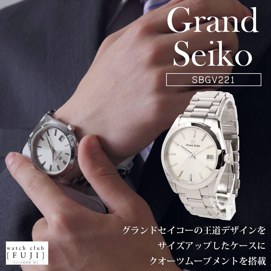 best sneakers 41413 2af07 SEIKO[セイコー] Grand Seiko[グランドセイコー] SBGV221 大谷翔平選手着用モデル 正規品